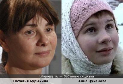 Наталья Бурыкина и Анна Цуканова
