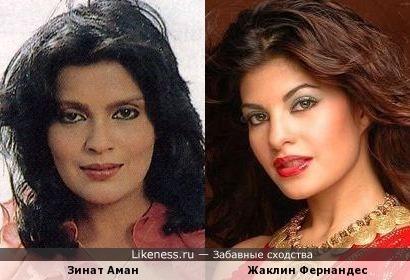 Зинат Аман и Жаклин Фернандес