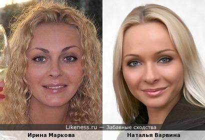 """Ирина Маркова (х/ф """"Настя"""") и Наталья Варвина"""