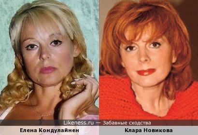 Елена Кондулайнен и Клара Новикова