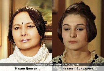 Мария Цвигун и Наталья Бондарчук