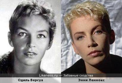 Одиль Версуа и Энни Леннокс