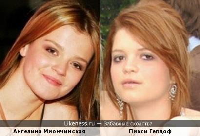 Дочка Ларисы Долиной Ангелина похожа на Пикси, дочь Боба Гелдофа