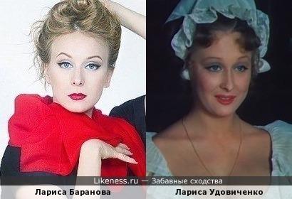 Одна Лариса показалась похожей на другую