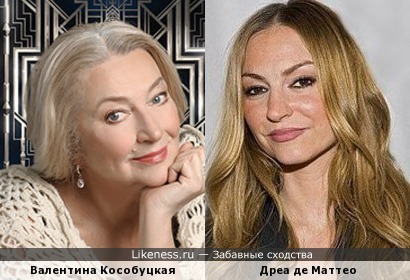 Валентина Кособуцкая и Дреа де Маттео