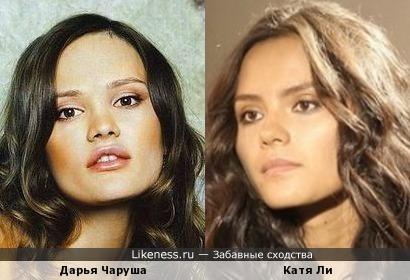 Дарья Чаруша и Катя Ли