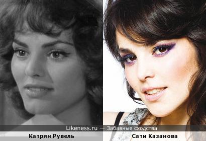 Катрин Рувель и Сати Казанова