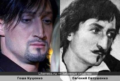Евгений Евтушенко (кинопробы к фильму, который так и не был снят) и перснаж Гоши Куценко
