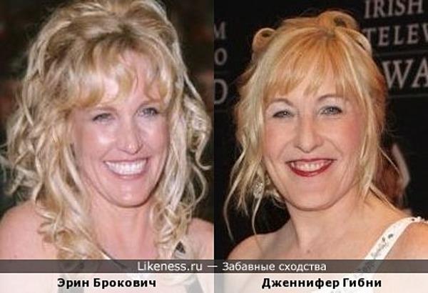 Эрин Брокович и Дженнифер Гибни