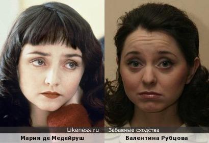 Мария де Медейруш и Валентина Рубцова