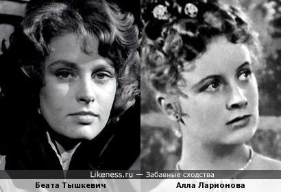 Алла Ларионова и Беата Тышкевич