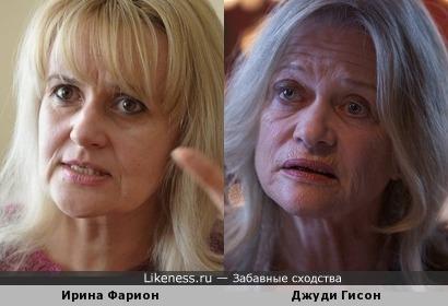 Джуди Гисон и Ирина Фарион