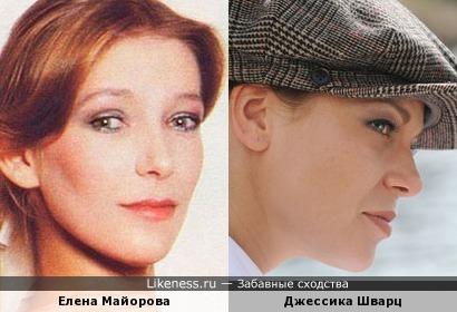 Джессика Шварц и Елена Майорова