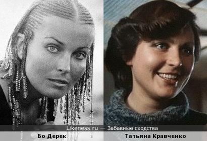Татьяна Кравченко и Татьяна Кравченко