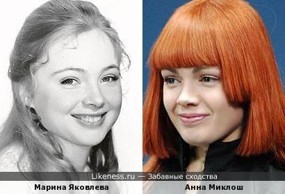 Марина Яковлева и Анна Миклош