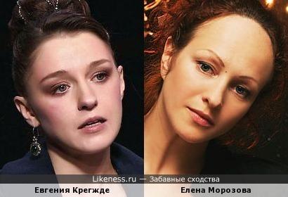 Евгения Крегжде и Елена Морозова