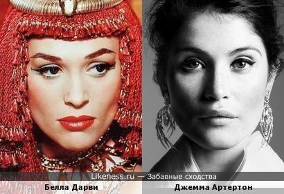 Белла Дарви и Джемма Артертон