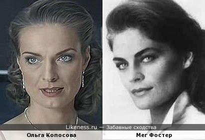 Ольга Копосова (Галина Рогозина) и Мег Фостер