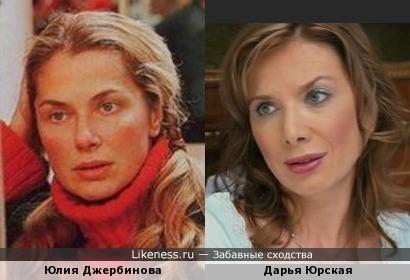 Питерские актрисы: Ю.Д. и Д.Ю.