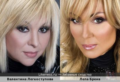 Валентина Легкоступова и Лепа Брена: русские и сербы - сестры навек?