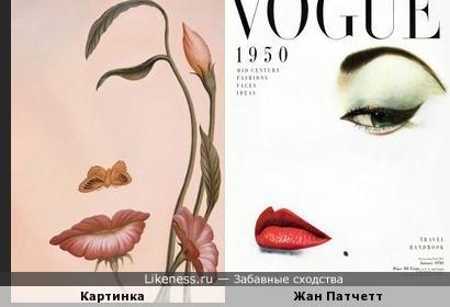 Модель Жан Патчетт на обложке Vogue (фото Эрвина Блюменфельда) напомнила эту картинку