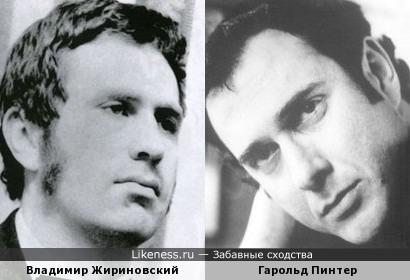 Гарольд Пинтер напомнил мне молодого Жириновского