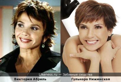 Виктория Абриль и Гульнара Нижинская