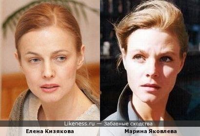 Марина Яковлева (актриса, тезка другой Марине Яковлевой) и Елена Кизякова
