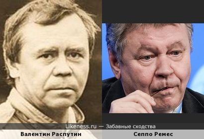 Валентин Распутин и финский инвестр Сеппо Ремес
