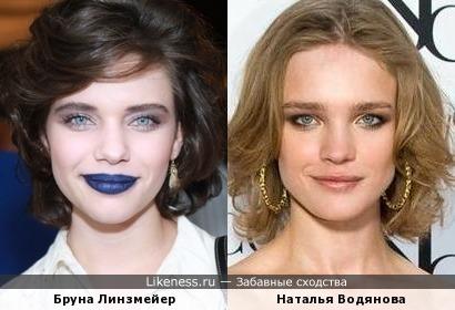 Бруна Линзмейер похожа на Наталью Водянову
