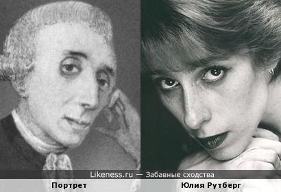Я так и не определила, кому принадлежит портрет, но, судя по всему, это - пра-прадед Юлии Рутберг