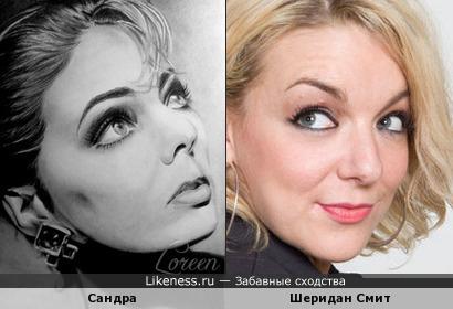 Нарисованная Сандра и Шеридан Смит
