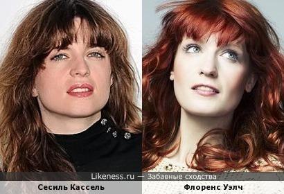 Сесиль Кассель и Флоренс Уэлч