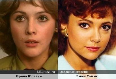 Эмма Сэммс и Ирина Юревич