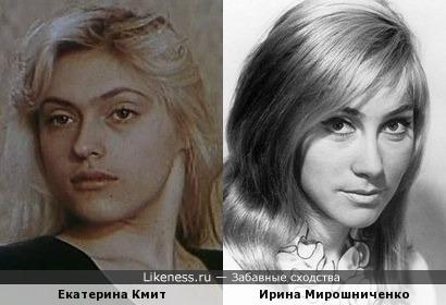 Ирина и Екатерина
