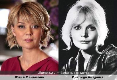 Ингрида Андриня и Юлия Меньшова