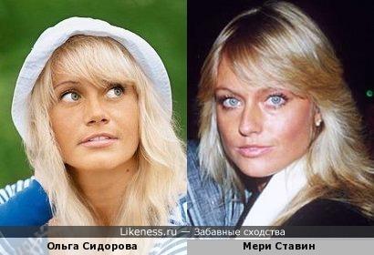 Ольга Сидорова и Мери Ставин