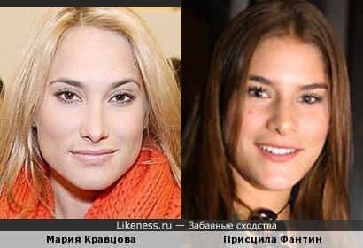Мария Кравцова (Марика) и Присцила Фантин