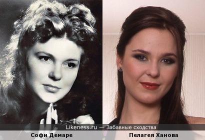 Пелагея Ханова и Софи Демаре
