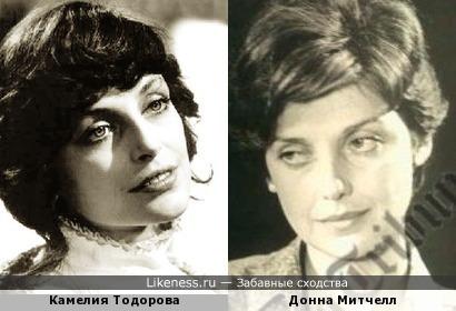 Камелия Тодорова и Донна Митчелл