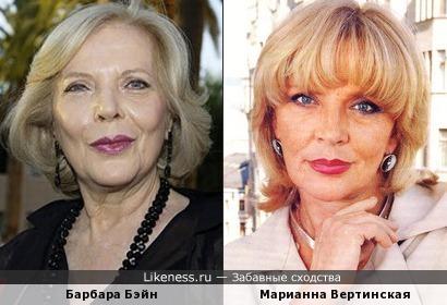 Барбара Бэйн и Марианна Вертинская