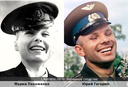 Мария Пахоменко и Юрий Гагарин