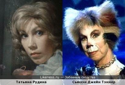 """Актриса из мюзикла """"Кошки"""