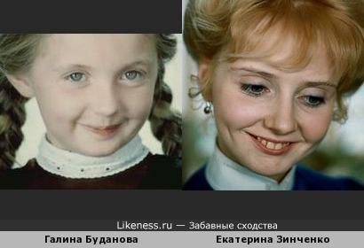 Галя Буданова и Екатерина Зинченко