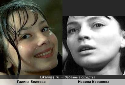 Невена Коканова такая же юная, нежная, как наша Галя