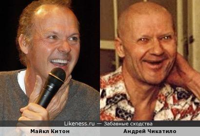 Майкл Китон похож на Чикатило