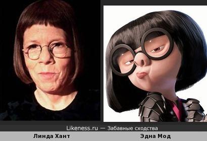 Линда Хант похожа на Эдна Мод