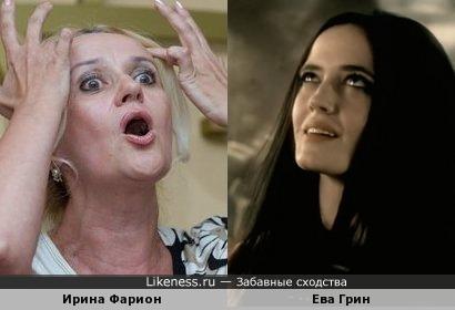 Ирина Фарион похожа на Еву Грин