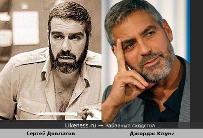 Джордж Клуни напоминает Сергея Довлатова