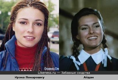 http://img.likeness.ru/uploads/users/1720/Irena_Pnarshku_Aydan_Shener.jpg